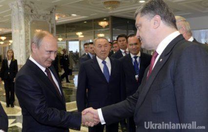 Выполнение Минских соглашений перешло в фазу личных договоренностей между президентами двух стран — журналист http://ukrainianwall.com/blogosfera/vypolnenie-minskix-soglashenij-pereshlo-v-fazu-lichnyx-dogovorennostej-mezhdu-prezidentami-dvux-stran-zhurnalist/  Последние события с возвращением украинских граждан домой свидетельствуют, что процесс выполнения Минских соглашений перешел в фазу личных договоренностей между президентами Украины и России. Такого мнения придерживается политический…