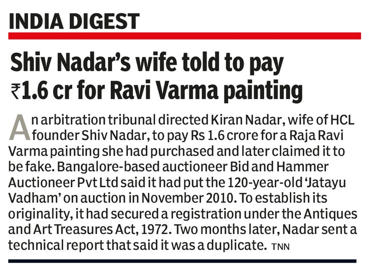 Shiv Nadar's wife told to pay up Rs 1.6cr for Ravi Varma painting, TIMES OF INDIA COVERAGE 17TH DEC 2014, New Delhi: to read full details click: http://art-truth-india.blogspot.in