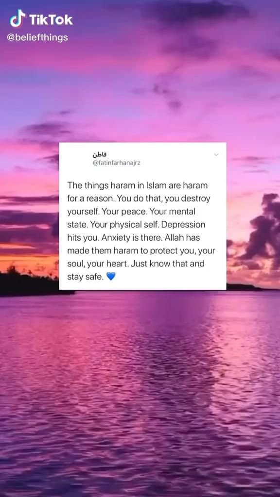 Islamic Reminder Khaamisa Video Islamic Love Quotes Quran Quotes Love Inspirational Quotes