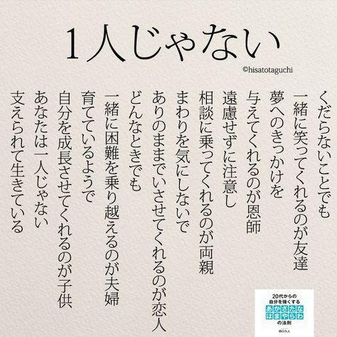 夢は二度叶う!1万人が感動したつぶやき(@yumekanau2)さん | Twitter