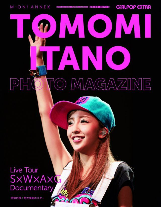 板野友美 (Itano Tomomi)「GiRLPOP EXTRA TOMOMI ITANO PHOTO MAGAZINE Live Tour~S×W×A×G~Documentary」