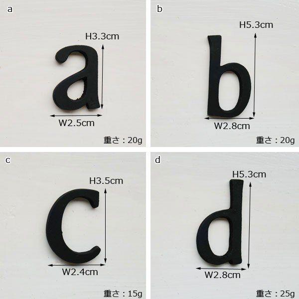 真鍮 レター 小文字ブラック45mmアルファベットa B C D E F メール便 ネコポス 45abcdef ツリーハウス ガーデン雑貨 Diy 通販 Yahoo ショッピング レター アルファベット ツリーハウス