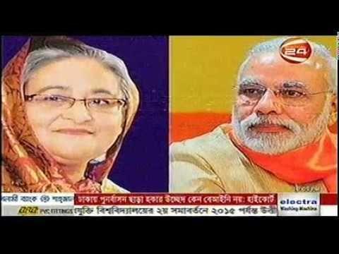 Bangla News Today 15 March 2017 On Channel 24 Bangladesh Latest BD Bangl...