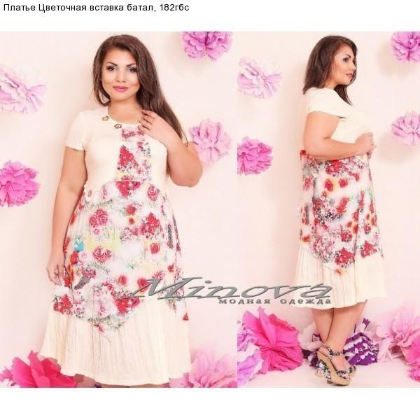 Платье Цветочная вставка батал