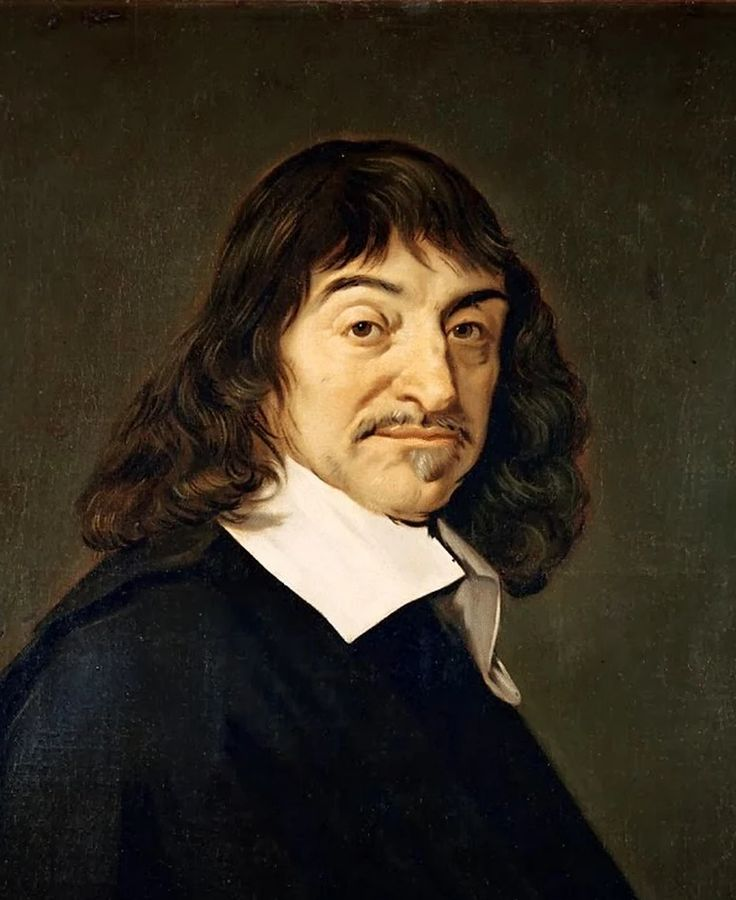 The concept of Maya and the story of Descartes - Cogito, ergo sum explained  …