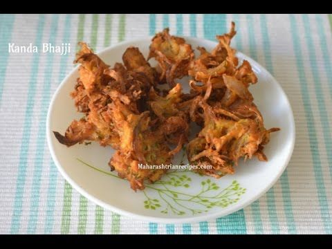 Onion Pakoda Recipe | Kanda Bhajiya | Khekada Bhaji - Maharashtrian Recipes