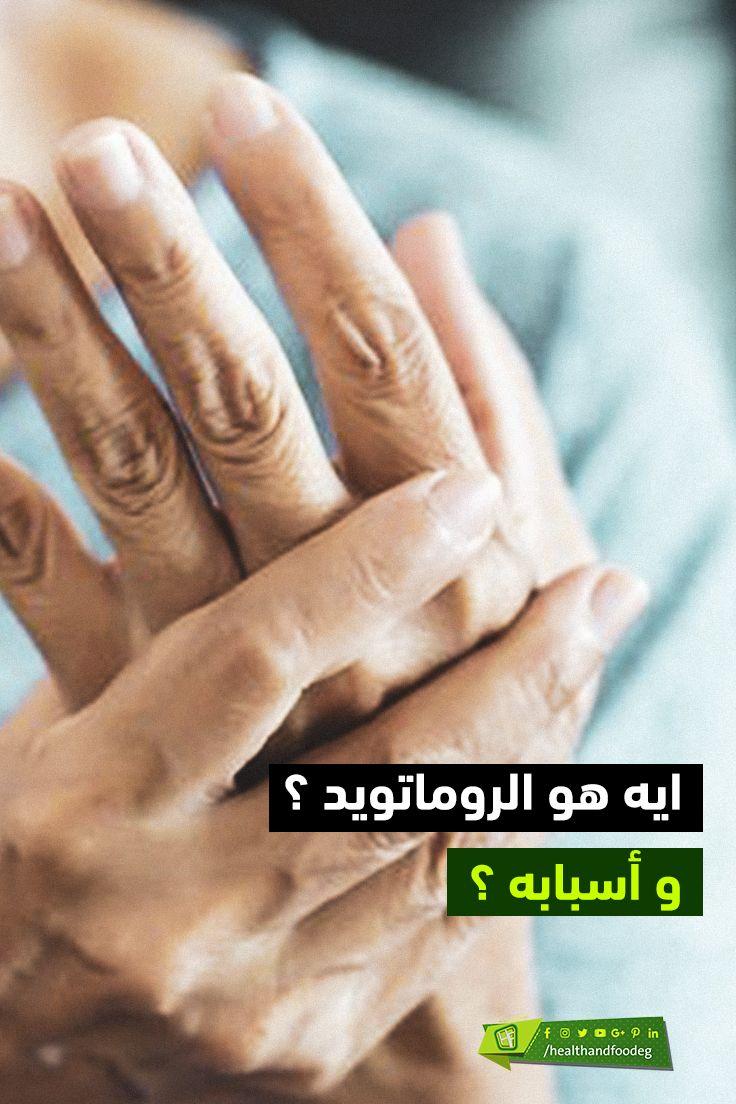 أضف استشارتك الدكتور احمد ابو النصر