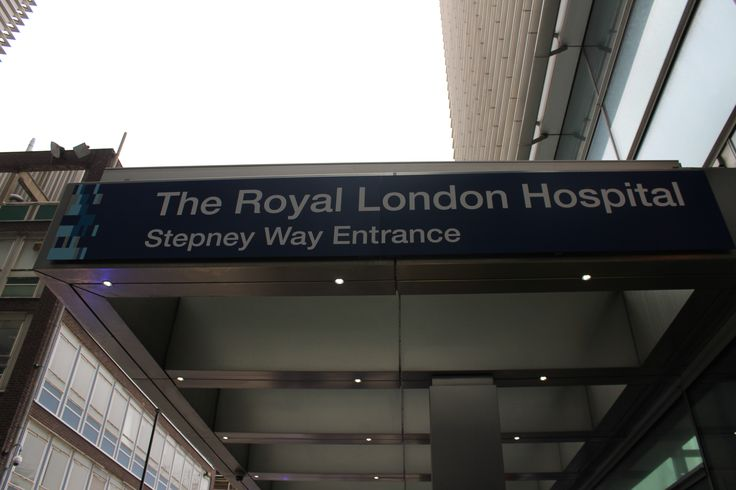 Stepney way entrance