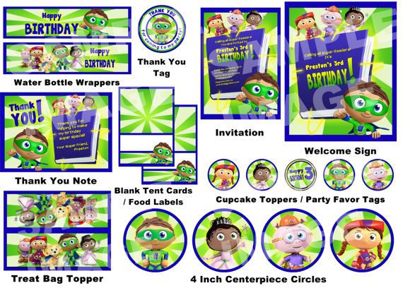 Super Why Party Package - PBS Kids Super Why Party Package - Super Hero Birthday Party Printable - Blue Green. $25.00, via Etsy.