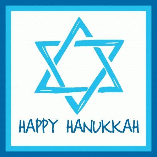 image regarding Printable Hanukkah Cards known as Joyful hanukkah playing cards printable