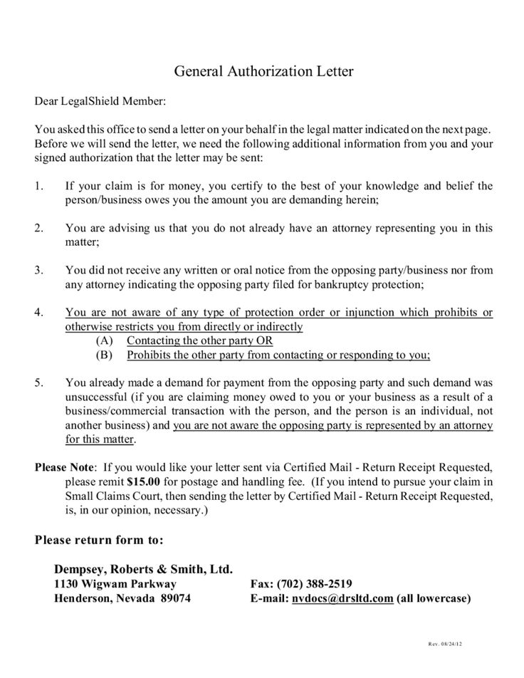 authorization letter free sample for claiming lowrider car - letter of authorization form
