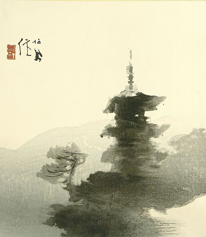 "Japanese watercolor - ""Yasaka Pagoda"", by Takeuchi Seihō (1864-1942)"