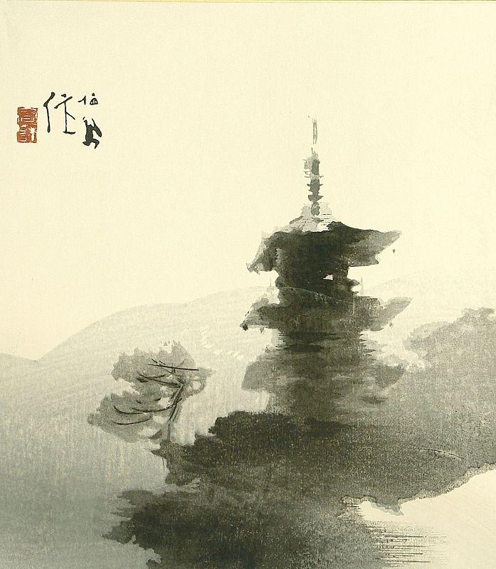artemisdreaming:  Yasaka Pagoda Takeuchi Seihō See archive for more: HERE