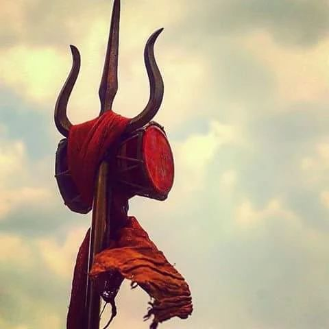 Lord Shiva's Trishul