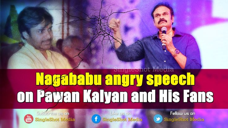 Nagababu angry speech on Pawan Kalyan and His Fans: Chiranjeevi 60th Bir...