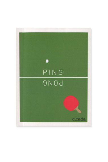 34 Best Images About Ping Pong Graphic Design Amp Art On Pinterest Donkeys Peter Doig And