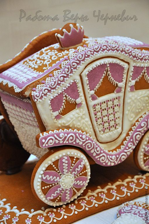 GINGERBREAD HOUSE~PRINCESS CARRIAGE