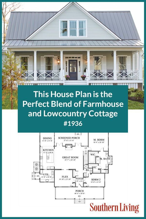 Southernliving House Plans Why We Love House Plan 1936 Southern Living House Plans South Southern House Plans House Plans Farmhouse Southern Living House Plans