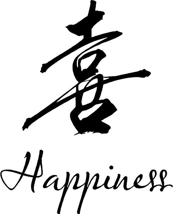 12 best Chinese letters images on Pinterest   Chinese, Henna ...
