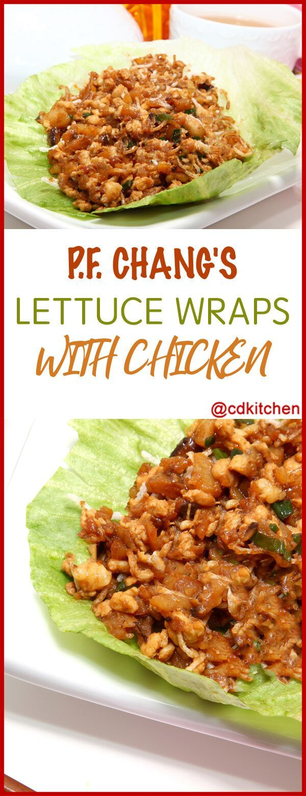 Copycat P.F. Chang's Lettuce Wraps with Chicken - Love the lettuce wraps from PF Chang's? Make them at home anytime you want with this simple recipe that uses ground chicken, water chestnuts, green onions, and Asian seasonings.| CDKitchen.com