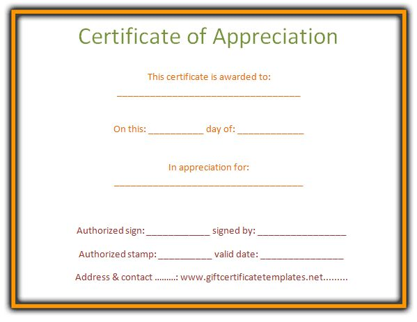 37 best certificate of appreciation templates images on pinterest plane border certificate of appreciation template yelopaper Image collections