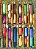 10 книг, идеальных для отпуска С ними не только приятно поваляться на пляже, но и не стыдно потом рассказать о них друзьям. Летний отдых — отличный повод взять в руки книгу, причем такую, о какой не захочется пожалеть после прочтения. Она должна быть легкой, изящной, но при этом неглупой и способной надолго остаться в памяти.   Источник: http://www.adme.ru/vdohnovenie-919705/10-knig-idealnyh-dlya-otpuska-709460/ © AdMe.ru