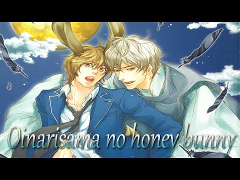 Oinarisama no honey bunny (Vol.2 Cap.6)