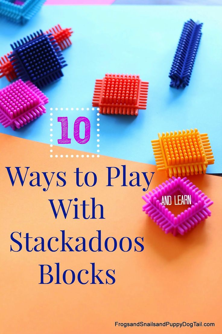 10 Ways to Play With Stackadoos Blocks and how blocks can be used for learning on FSPDT