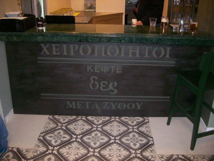#ΚΕΦΤΕδες#restaurant#Thessaloniki#Greece