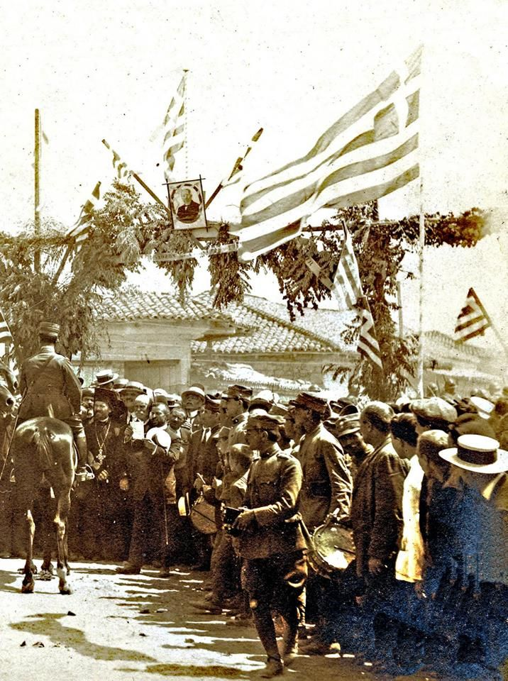 The entrance of the Hellenic Army to Saranta Ekklisies, July 1920