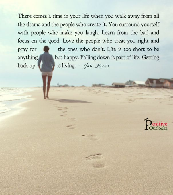 Leave Behind The Craziness And Drama | Quotes about moving