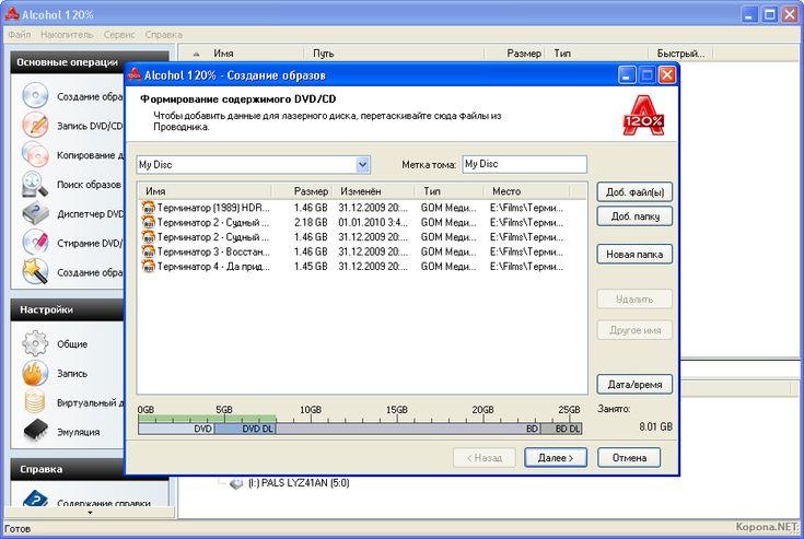 windowsxp kb2705219 v2 x86 chs 201711221109