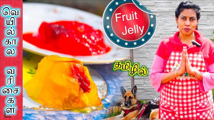 Mixed Fruit Jelly - in Tamil - Quick | Tasty | Easy
