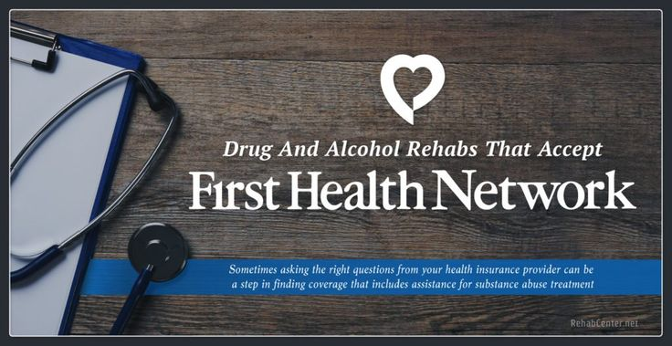 First Health Network offers coverage in all 50 states and is considered to be the nation's leading Preferred Provider Organization (PPO) insurance provider. Sometimes asking the right questions from your health insurance provider can be a step in the right direction, and certain coverage often includes assistance for substance abuse treatment. For more information call (888) 650-5661 or visit RehabCenter.net today. #Rehab #GetIntoRehabNow #Insurance #PayingForRehab #GetHelpNow #CallNow