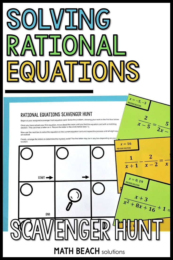Solving Rational Equations Scavenger Hunt Activity Equations Algebra Resources Algebra Worksheets