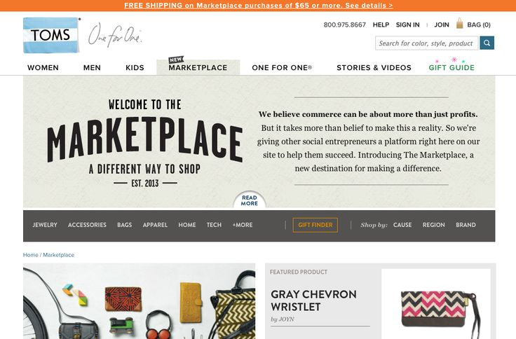 TOMS Marketplace Connects Shoppers To Socially Responsible Brands