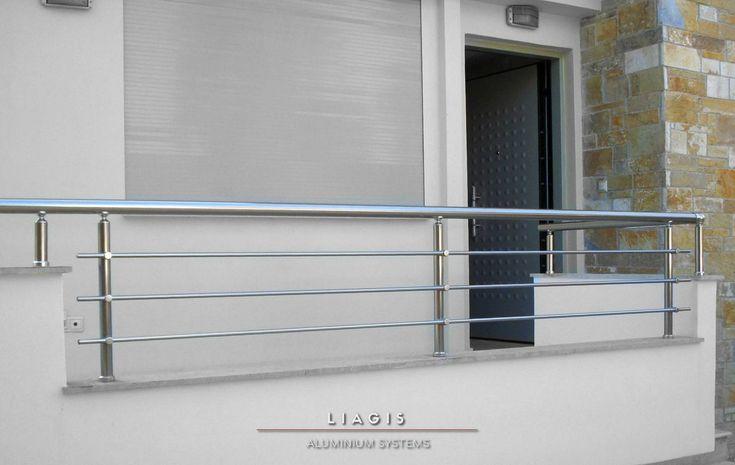 Κάγκελα Inox Inox stainless steel railing system
