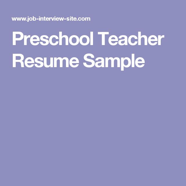 7 best images about RESUME on Pinterest Icons, Interview and The - resume for preschool teacher
