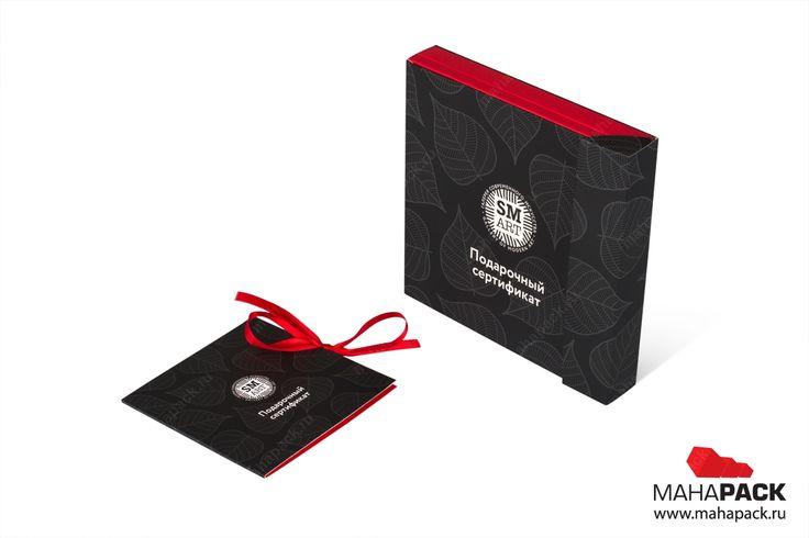 Комплект кардпаков для подарочного сертификата и буклета под заказ