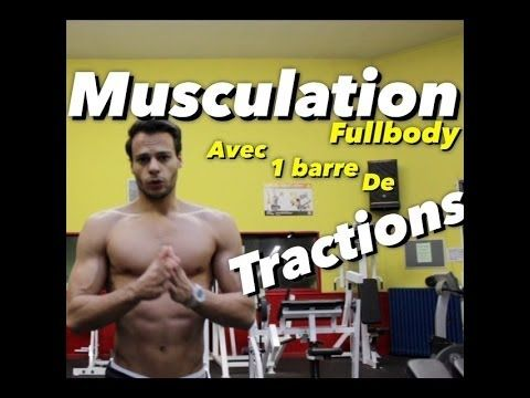 MUSCULATION intense et COMPLETE avec une BARRE traction by Bodytime - YouTube