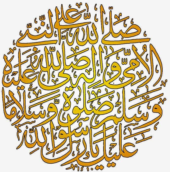 Shaiekh Saiyyid Abdul Qaadir Jeelaani [Rahmatul Laahi Alaieh] Maulana Okarvi Acade... # Okarvi # Abdul Qaadir Jeelaani,#Ghaus e A'zam,#Qadiri,# Islamic # Saints #Auliya, #Durood,#Durood Shareef,#Durood Ganj e Rahmat,