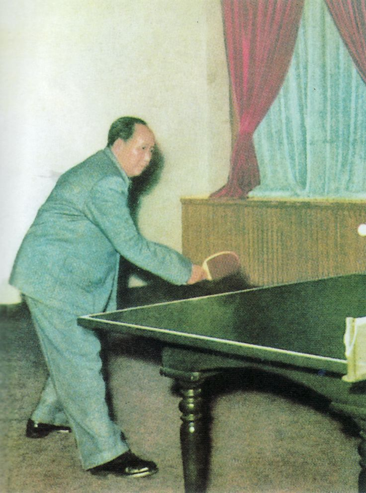 Chairman Mao playing Ping-Pong. My history teacher met the man who took this photo, Mao's personal photographer. His granddaughter was in his class and she arranged for them to meet. Cool, right?!