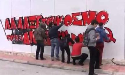 Μαθητικά Φεστιβάλ της ΚΝΕ σε Κοζάνη και Σιάτιστα (video)