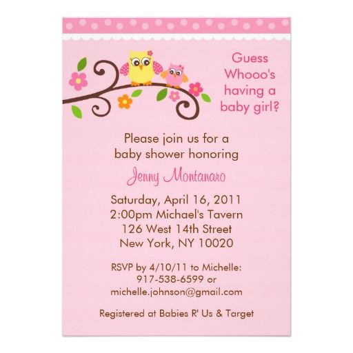 sweet owl baby girl baby shower invitations