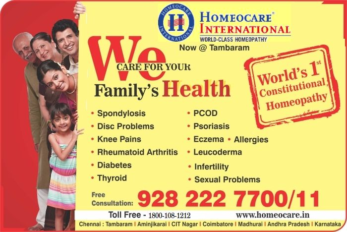 Homeopathy remedies has best capability to cure acute and chronic diseases. The way homeopathy treat your diseases is very safe and gives total relief from all other disease symptoms. Homeocare International provides best holistic homeopathy treatment with an eminent homeopathy doctors in Chennai, Bangalore, Hyderabad. They will understand the respiratory illnesses and cure with an accurate homeopathy approach.
