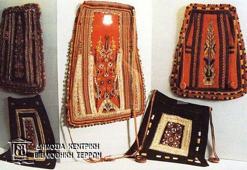 Ποδιά @ Λαογραφικό Μουσείο Σαρακατσάνων  [http://www.sarakatsani-folk-museum.gr/]