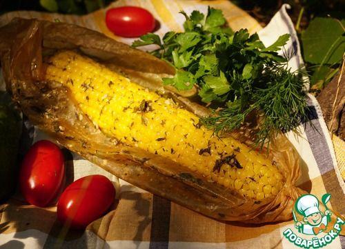 Ароматно-пряная запеченная кукуруза - кулинарный рецепт
