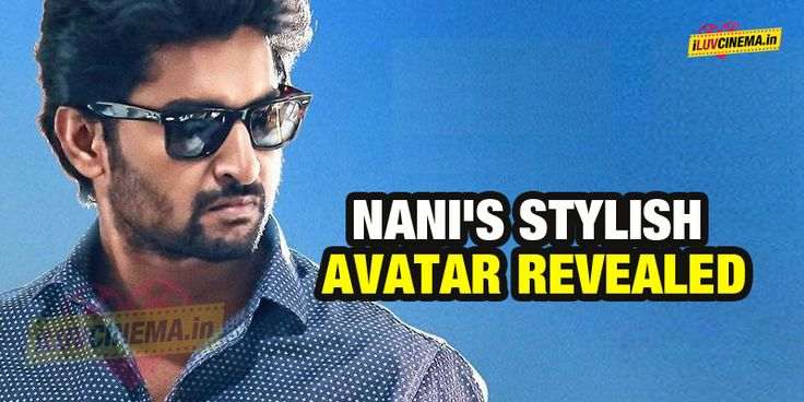 #Nani's Stylish Avatar Revealed
