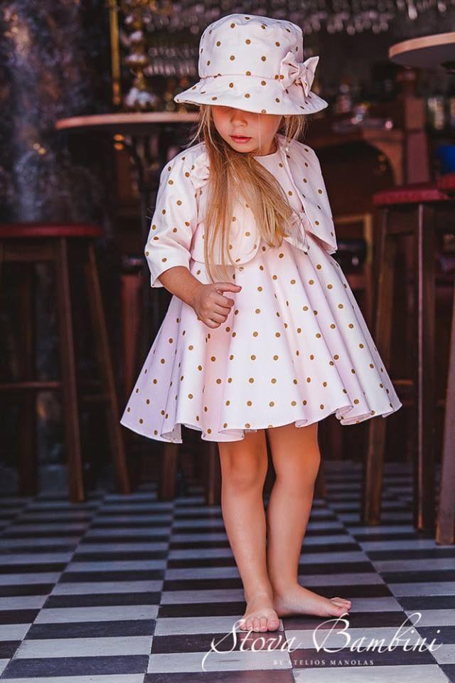 Βαπτιστικά φοέματα Angels Couture! shop online