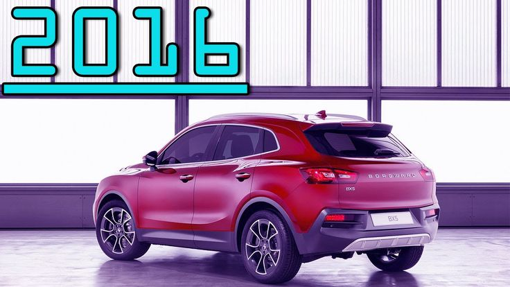 ►Plug-in Hybrid 2016 Borgward BX5 Concept 7 Speed DCT First Drive Review